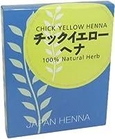 ジャパンヘナ 天然100% ヘナパウダー チックイエロー 100g 手袋入り B-3 白髪染め