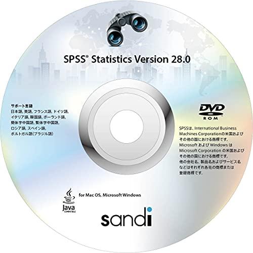 SPSS Statisitcs Base ver28(ライセンス+保守)【一般向け】