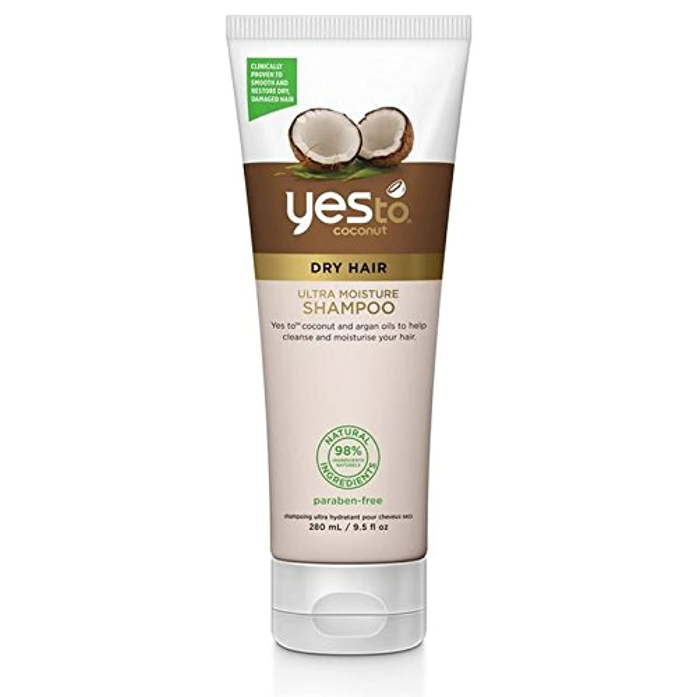 月ラッチ白いはいウルトラ水分シャンプー280ミリリットルをココナッツします x2 - Yes To Coconut Ultra Moisture Shampoo 280ml (Pack of 2) [並行輸入品]