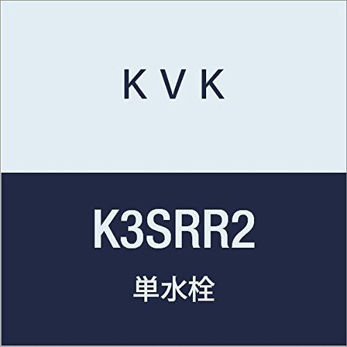 シングル上下操作単水栓 240mmパイプ付 K3SRR2