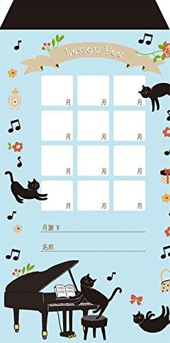 ヤマハミュージックメディア『月謝袋D(猫ピアノ)』