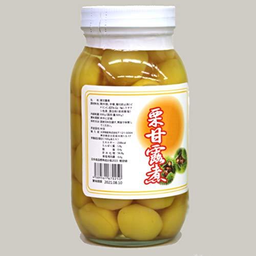 大洋物産 栗の甘露煮 ( 930g / 固形量500g / 瓶詰め ) 和菓子 栗きんとん おせち ( 厳選したほくほく栗 )