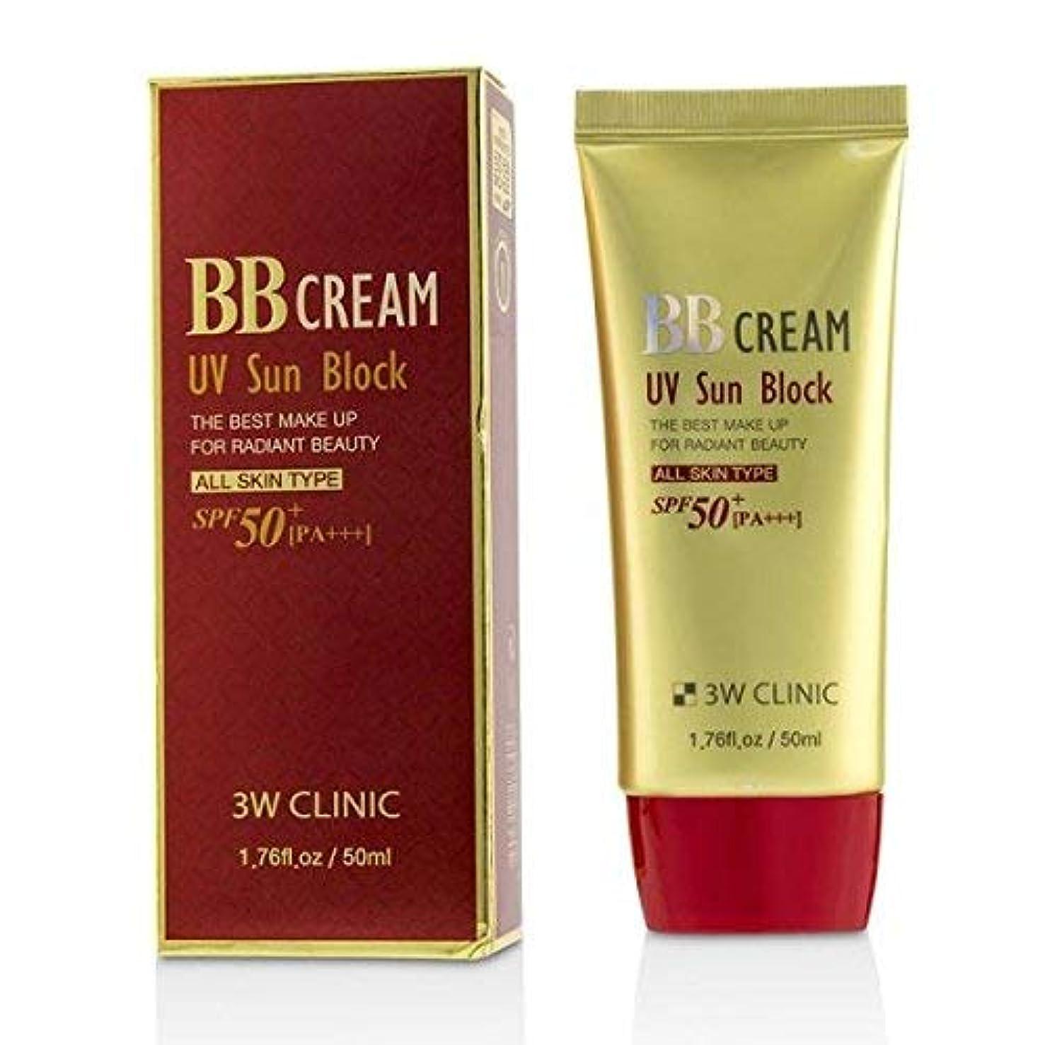 錆びブルホイップ3W CLINIC Uv SunブロックBbクリームSpf50 Pa +++韓国化粧品 [並行輸入品]