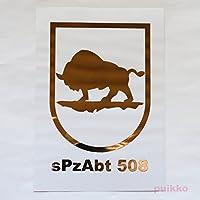 ミリタリーシール 第508重戦車大隊 (金の箔押し・透明)