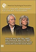 Emotion-Centered Problem-Solving Therapy [DVD]