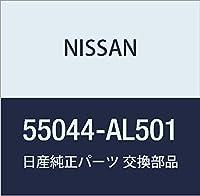 NISSAN (日産) 純正部品 ストッパー インシユレーター 品番55044-AL501