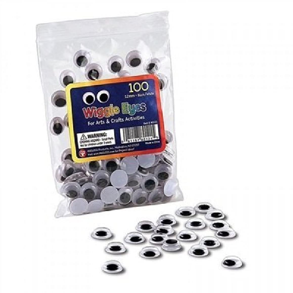 Hygloss Products 80151 Wiggle Eyes - Paste On, 15 mm Black 100/Pack in Resealable Bag,