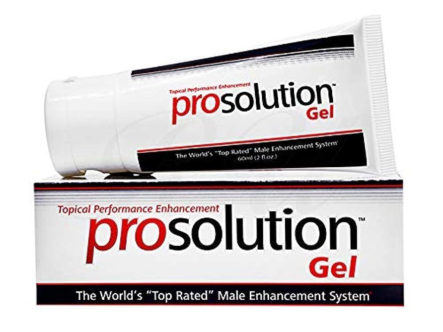 黙相対性理論世界的に【海外直送】プロソリューションジェル (ProSolution Gel) 60ml×1本