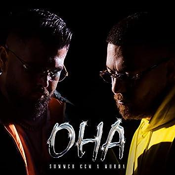 OHA Remix (feat. Luciano)