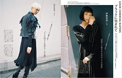 『GINZA(ギンザ) 2019年 11月号 [ブラックラブ♡日常で黒を着る! /石田ゆり子]』の4枚目の画像
