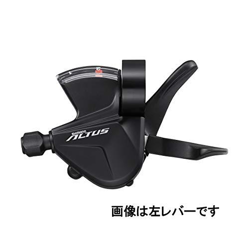 SHIMANO Mando DCHO. Altus 9V RF+ C/Opt.M OT SP41 Ciclismo