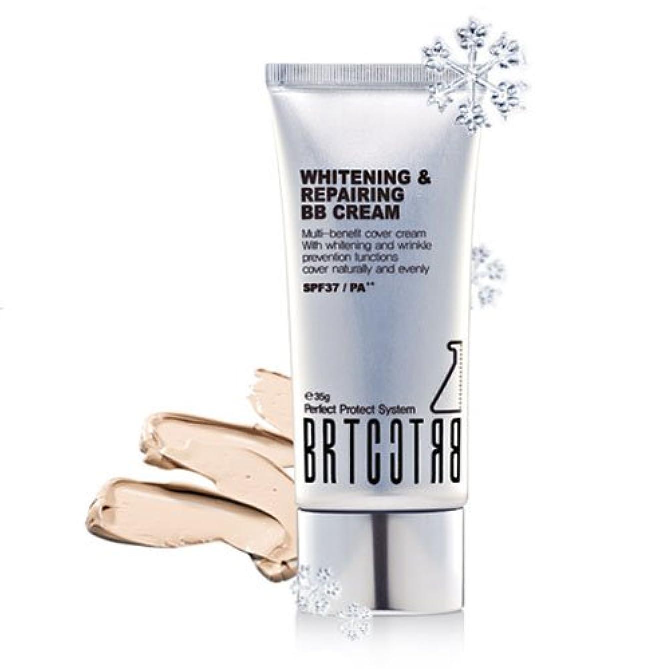 シルエットおもしろいアピールBRTC ホワイトニング リペアリング BBクリーム (SPF37,PA++) [海外直送品][並行輸入品]