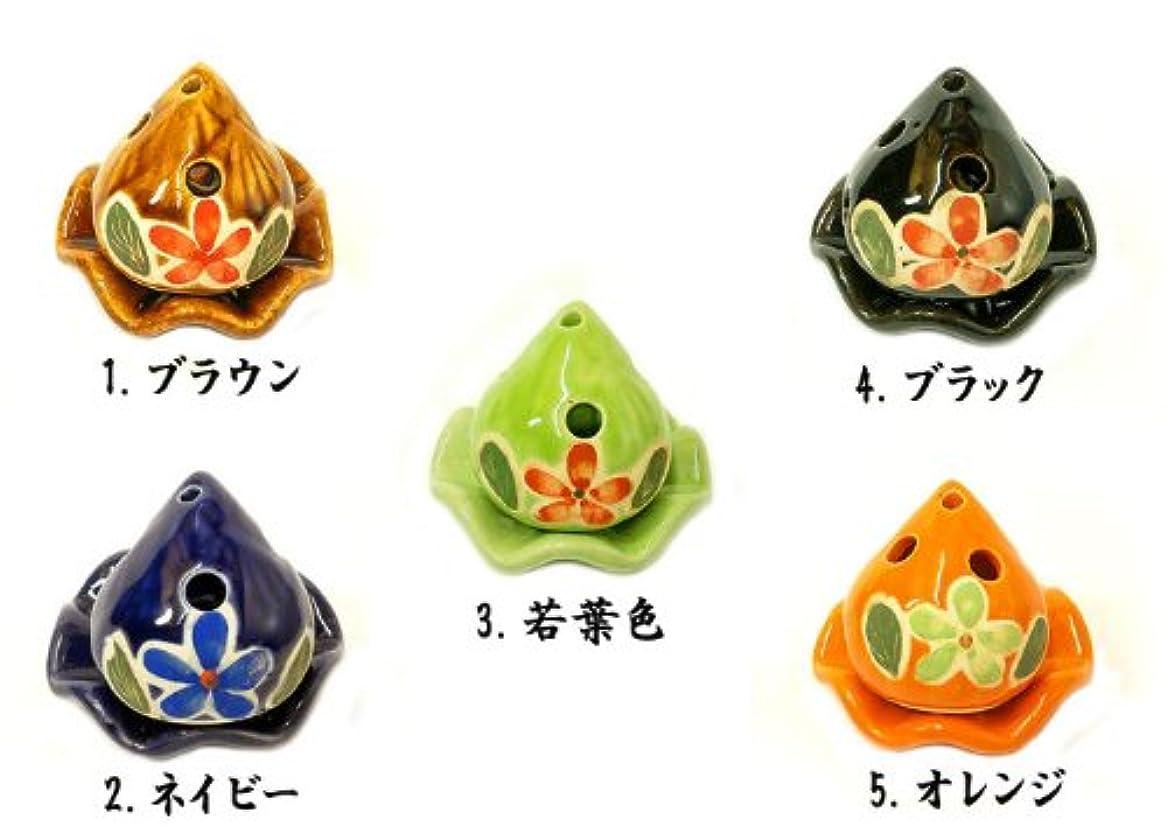 優れた難破船バーガーロータス柄 蓮の花の香炉 コーン型 インセンスホルダー コーン用お香たて アジアン雑貨 (1.ブラウン)
