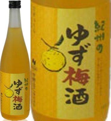 中野BC『紀州 ゆず梅酒』