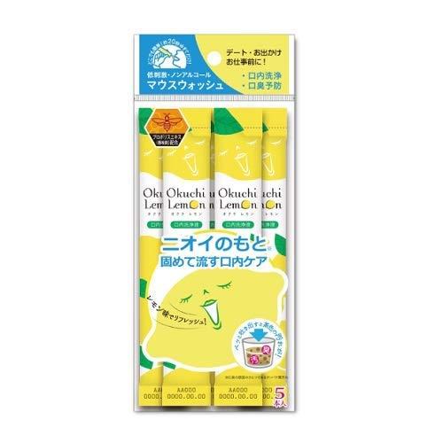 オクチレモン 11ml×5包入×5個セット