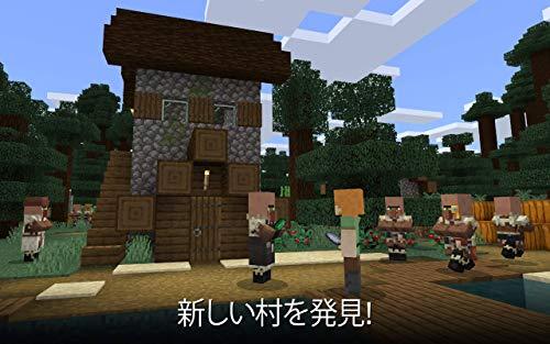 『Minecraft』の9枚目の画像