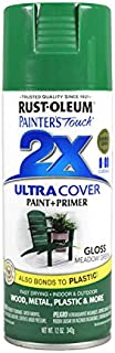 Rust-Oleum 249100 Painter's Touch 2X Ultra Cover, 12-Ounce, Meadow Green