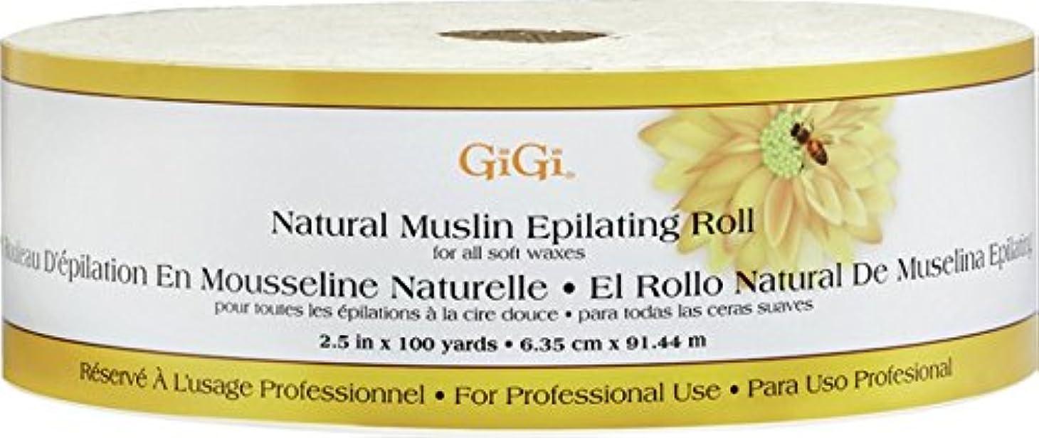 GiGi ジジナチュラルモスリン脱毛ロール、×100ヤードで2.5 2.5