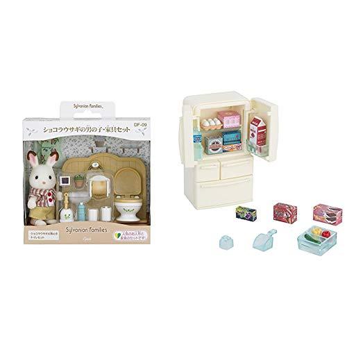 シルバニアファミリー 人形・家具セット ショコラウサギの男の子・家具セット DF-09 & シルバニアファミリー 家具 冷蔵庫セット(5ドア) カ-422【セット買い】