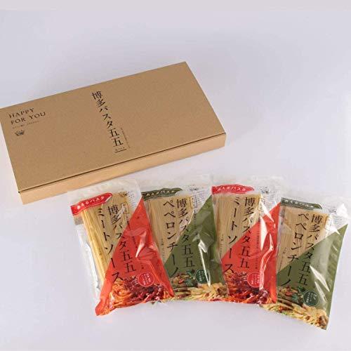 [福山製麺所] パスタ 博多パスタ五五 ミートソース&ペペロンチーノ 8食セット