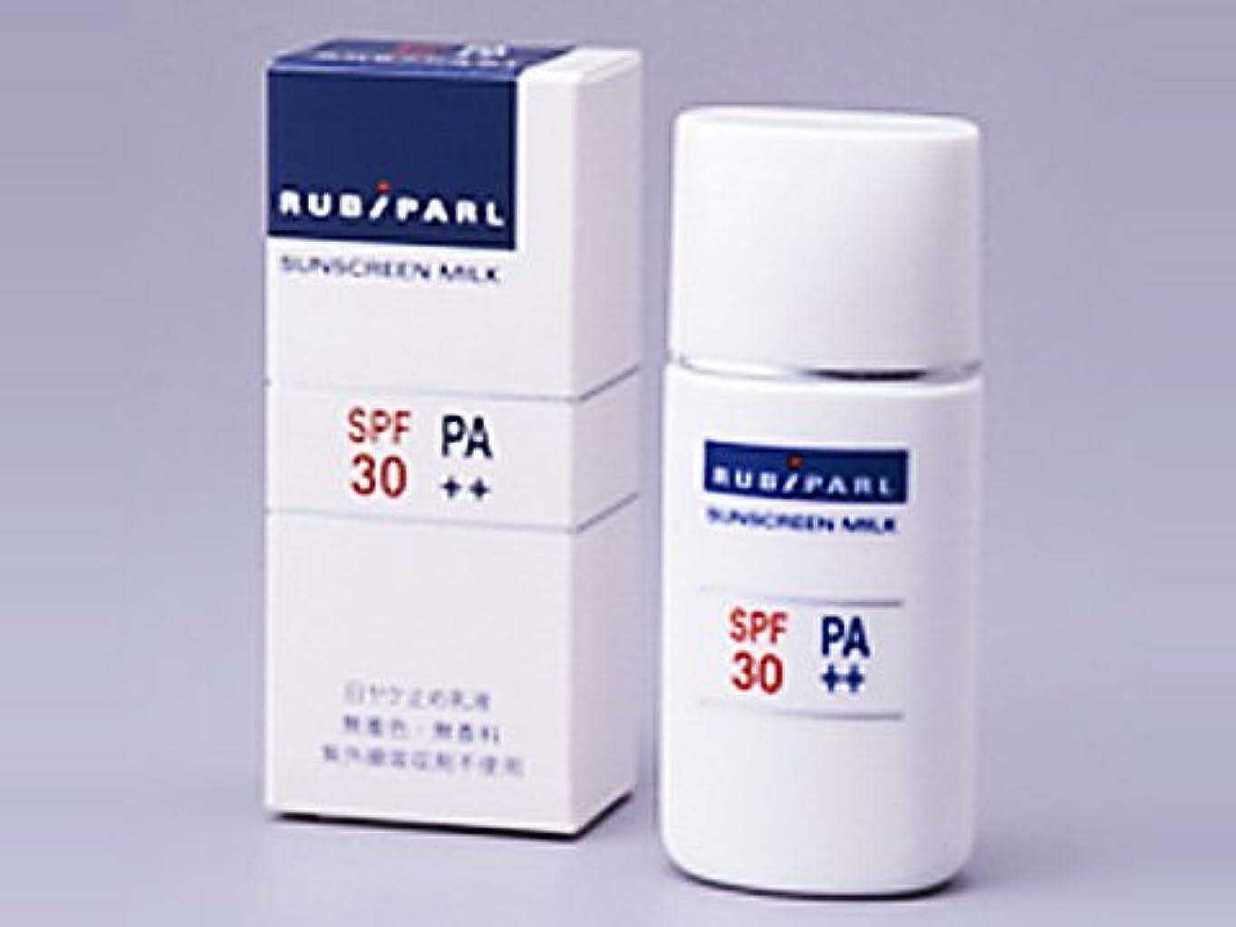 無駄にファンド広々ルビパール サンスクリーンミルク 日ヤケ止め乳液 SPF30 PA++ 30mL 4987047171756