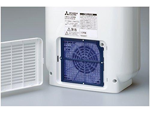 三菱電機ふとん乾燥機ホワイトAD-X50-W