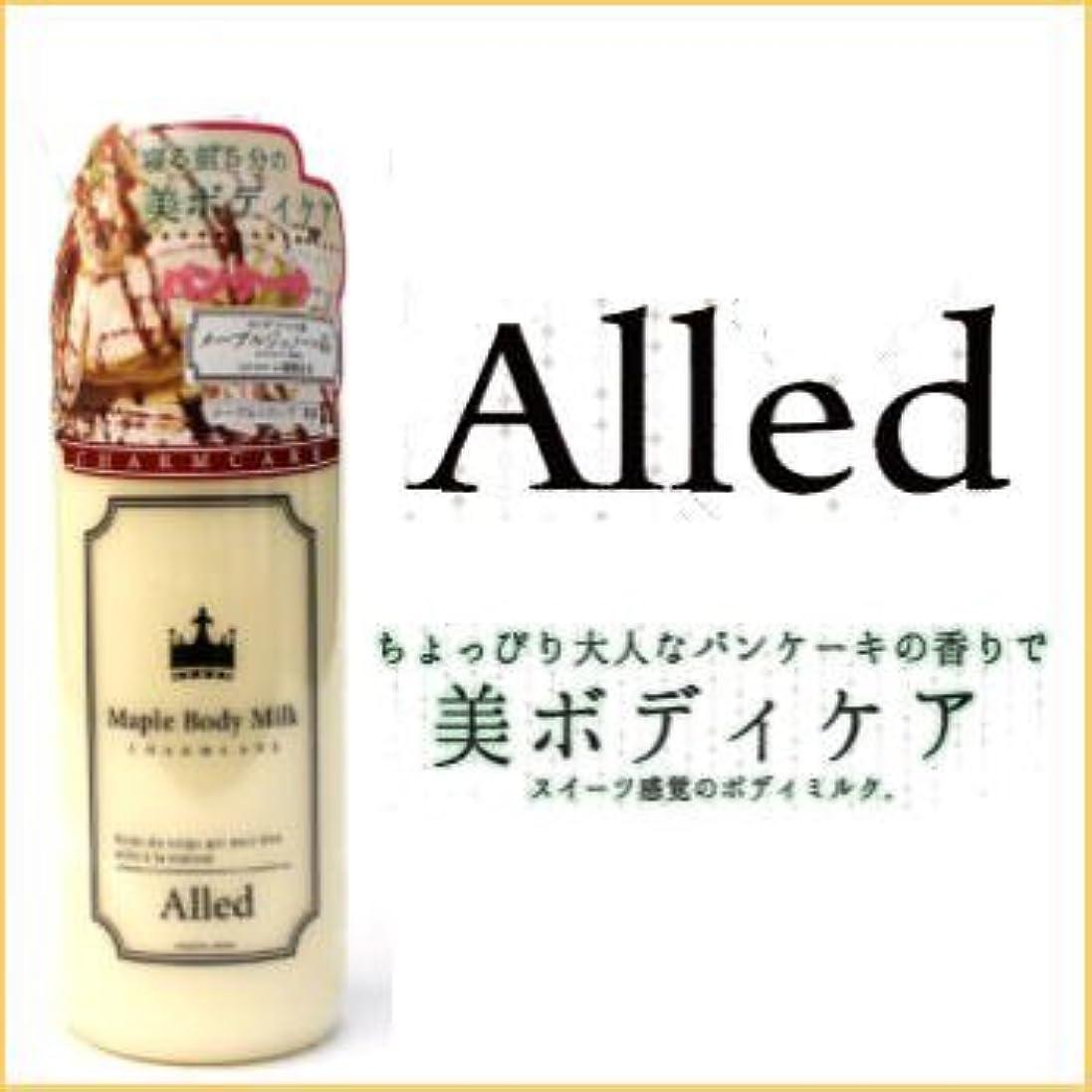 サイレント疎外する気性アレッド メープルボディミルク 300ml