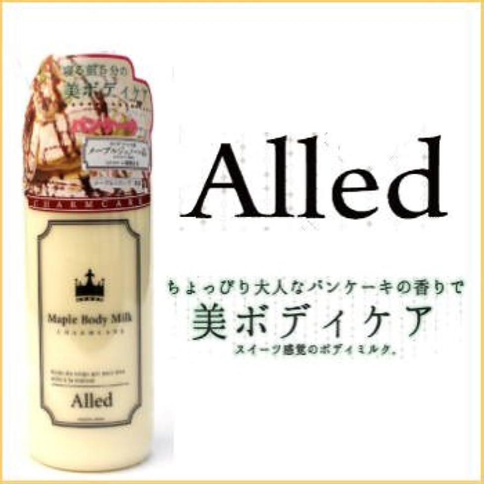 できる亡命系統的アレッド メープルボディミルク 300ml