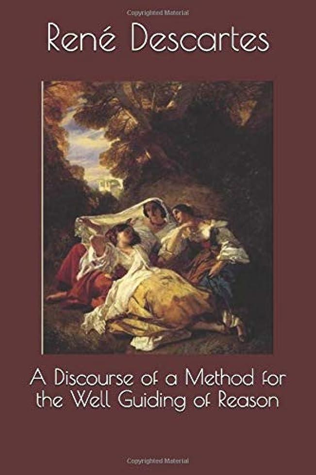 シャンプー聖なるボアA Discourse of a Method for the Well Guiding of Reason