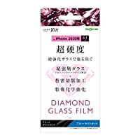 iPhone 12/iPhone 12 Pro ガラスフィルム ダイヤモンドガラス 耐衝撃 衝撃吸収 [ 日本製 強化ガラス ] 超耐久コート 通常の5倍強い 傷に強い 10H アルミノシリケート ブルーライトカット