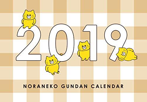 kodomoe 2018年12月号 商品画像