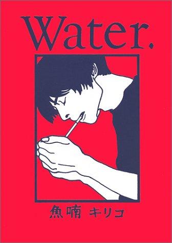 Water. (Mag comics)