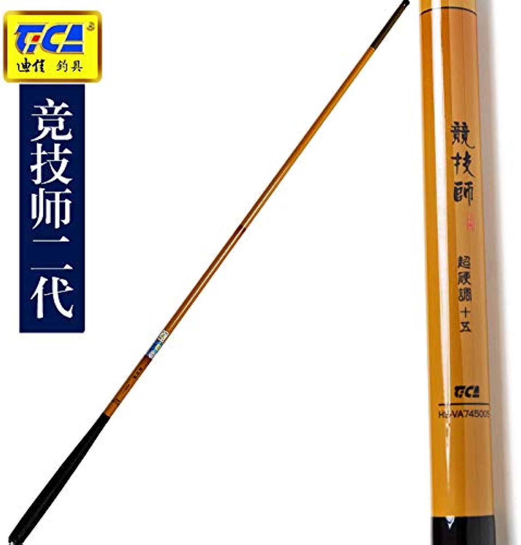 Biodroga Division II Athletics Taiwan Fishing Rod Fishing Rod superhard Tune Authentic Free Shipping Carbon Fishing rods Fishing Tackle Fishing