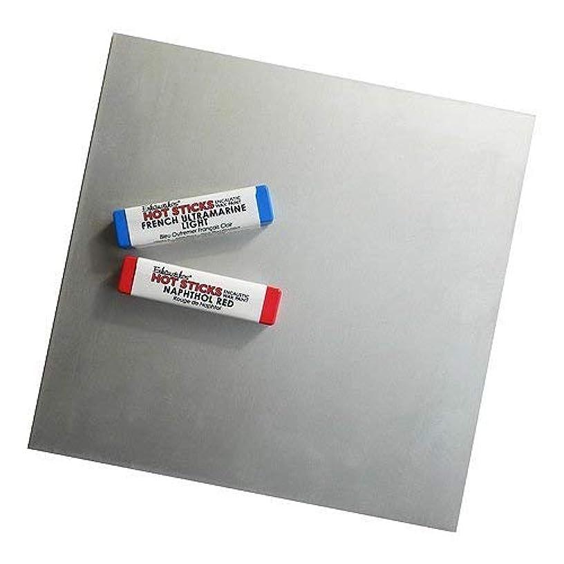 Enkaustikos Anodized Aluminum Plate - 8