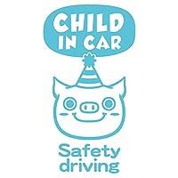 imoninn CHILD in car ステッカー 【シンプル版】 No.55 ブタさん (水色)