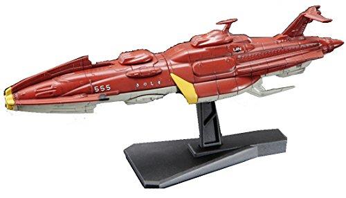 メカコレクション宇宙戦艦ヤマト2199 キリシマ