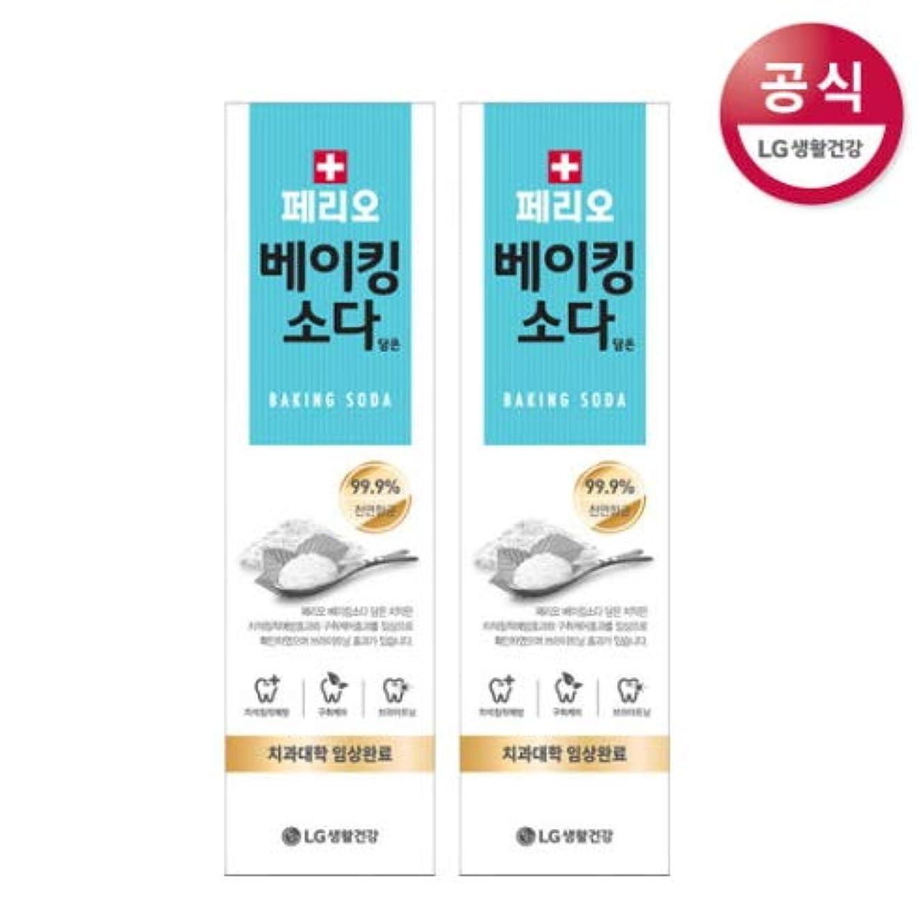 おとなしい栄光の使い込む[LG HnB] Perio baking soda toothpaste/ペリオ重曹歯磨き粉 100gx2個(海外直送品)