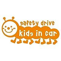 imoninn KIDS in car ステッカー 【シンプル版】 No.21 イモムシさん (オレンジ色)