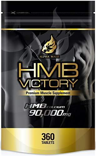 HMB VICTORY 医師監修 サプリメント 90000mg アミノ酸 360粒