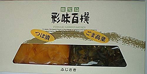 彩味百撰 A×6箱 つぼ漬 ごま高菜 ふじさき漬物舗 九州を代表する特産漬物 つぼ漬 ごま高菜 化粧箱入 280g