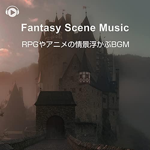 Fantasy Scene Music -RPGやアニメの情景浮かぶBGM-