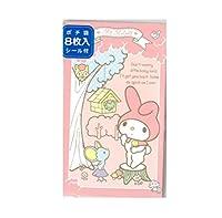 マイメロディ サンリオ シール付きポチ袋(8枚入り)①