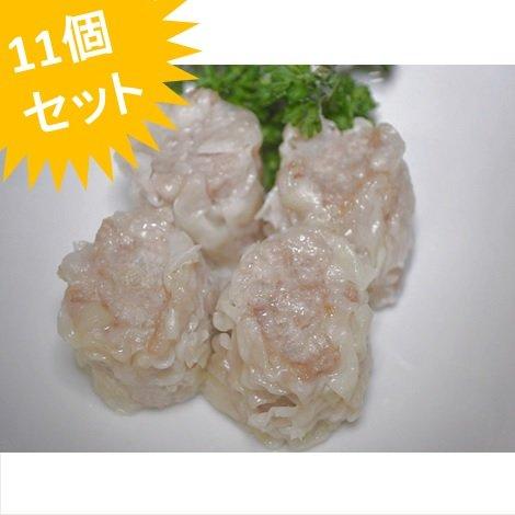 焼売(しゅうまい)40g×11個入り ★通常の2倍サイズ!お肉屋さんの肉焼売(シュウマイ/シューマイ)