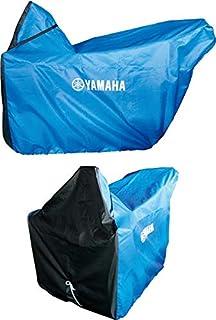 YAMAHA ヤマハ 除雪機カバー Mサイズ YSF860/YSF860-B/YS870/YT1070/YS1070/YS1070T/YS1070T-B 他 QT4-YSK-100-002