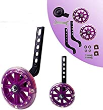 HUWAY training wheels flash mute wheel bicycle stabiliser mounted Kit compatible for..