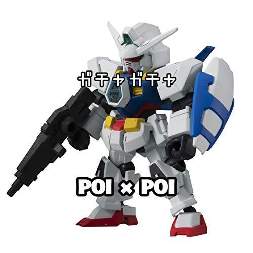 機動戦士ガンダム MOBILE SUIT ENSEMBLE 14 ガンダムAGE-1