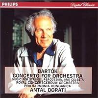 バルトーク : 管弦楽のための協奏曲