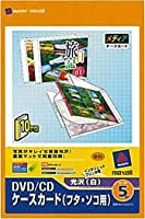 Maxell DVD/CDケ-スカ-ド A4 MC-CDCA-5