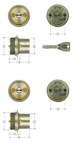 MIWA(美和ロック) PRシリンダー LIXタイプ 鍵 交換 取替え 2個同一セット MCY-467 TE0/LIXステンレスへヤーライン色(ST)33〜42mm
