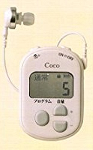 GN ReSound(ジーエヌリサウンド)ポケット型デジタル補聴器 coco(ココ) CC-V(軽度~中等度・高度難聴)